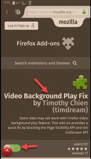 طريقة تشغيل يوتيوب و الشاشة مغلقة و تشغيله فى الخلفية بدون تطبيقات